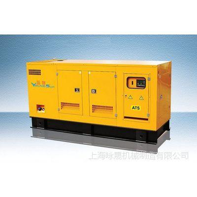 上海奉贤250KW上柴股份柴油发电机300KVA超静音发电机组