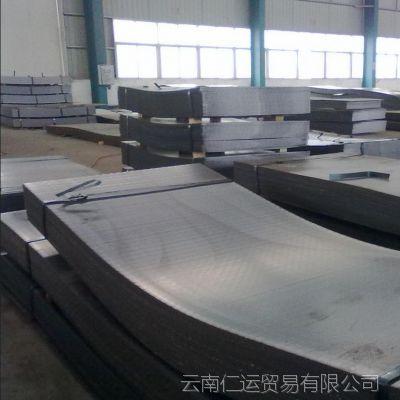云南批发昆钢产品12mm普通型钢板Q235B热轧12mmx1510x8000