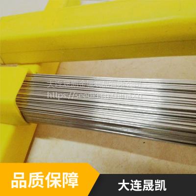 大连 ER308实芯焊丝 不锈钢热处理焊条 加工定制 厂家销售