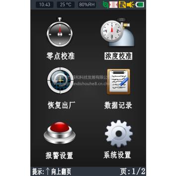 手提式一氧化碳分析仪TD6000-SH-CO气体探测仪_有毒有害气体测定仪