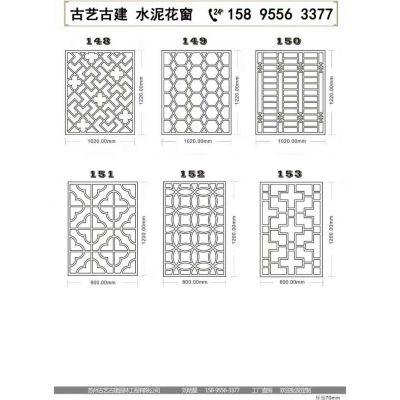 深圳园林混凝土围墙窗砌块六边形透景花格窗