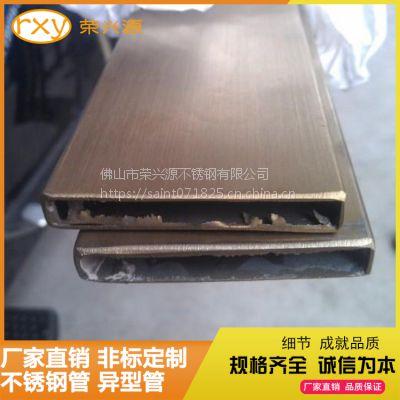 江苏不锈钢矩形管批发 特殊规格304不锈钢矩形管定做20*100