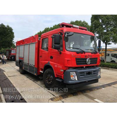 新疆乌鲁木齐东风153型7吨水罐消防车哪里有销售