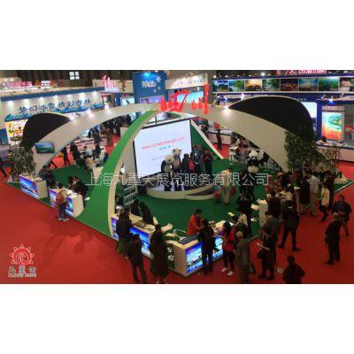 供应2018中国国际文具礼品博览会展台设计搭建九重天展览公司