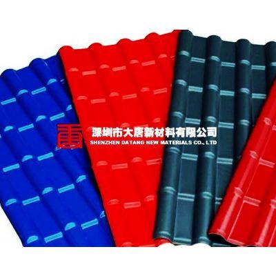 深圳红色树脂瓦,深圳灰色树脂瓦,深圳合成层面瓦厂家电话