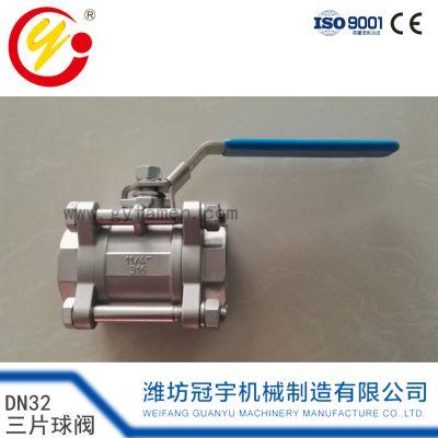 冠宇 手动球阀 DN32三片式球阀 1.2寸全通径304不锈钢球阀