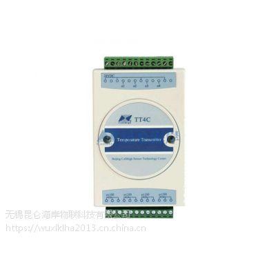 无锡昆仑海岸TT4C4路温度变送模块输出电压信号或电流信号