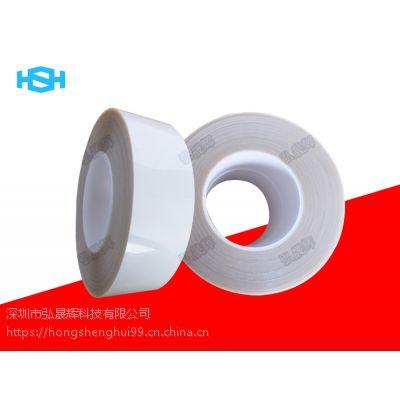 厂家直销AB双面胶 0.1mm硅胶贴合双面胶带