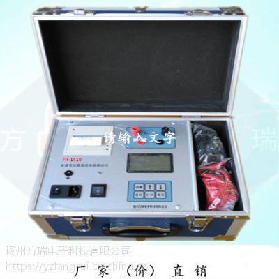 方瑞FR-1510交直流变压器直流电阻测试仪(厂价直销)