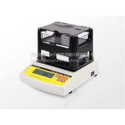 达宏美拓铂金纯度测量仪,黄金含量检测仪DH-300K