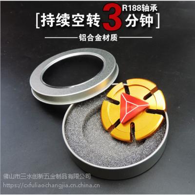 CX金属礼品定制 个性添加logo 定制指尖陀螺 价格优惠 圆形纯铜