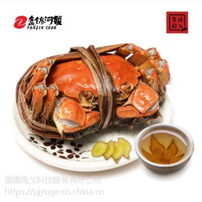 盘锦河蟹一件代发大闸蟹产菜谱供节地直的山楂糕网做法图片
