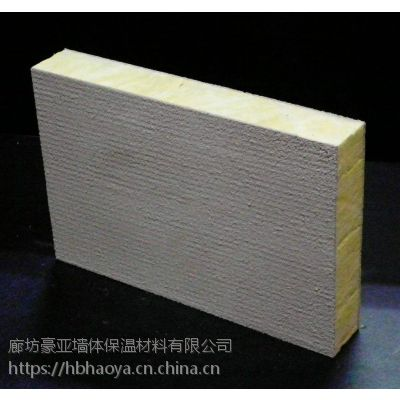 萍乡岩棉复合板密度和压缩性能符合使用需要/一平米报价