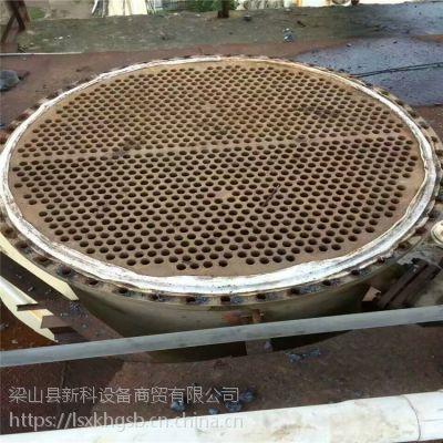 常年出售二手500平方316列管冷凝器工作原理