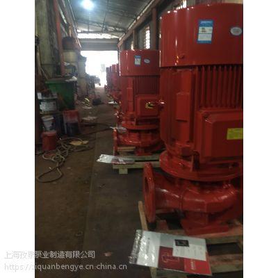 供应孜泉XBD1.25/55.6-200L-200消防泵 室内喷淋泵价格 消火栓泵型号