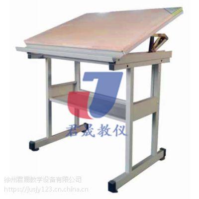 君晟JS-Z4型热卖全钢制固定式实用绘图桌