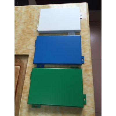 铝单板表面变黄是什么原因造成的?