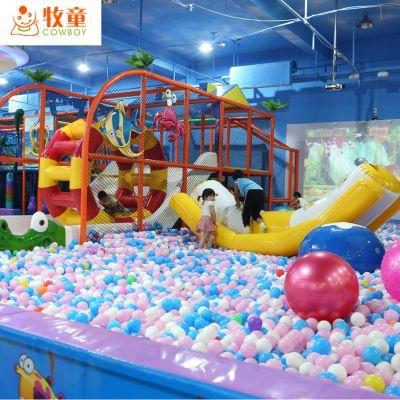投资淘气堡利润 河北室内儿童乐园定做 牧童儿童游乐设备批发 pvc