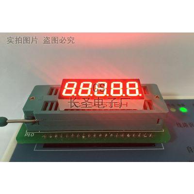 长圣 0.36英寸五位数码管 CS3651AH/CS3651BH 共阴共阳数码管长圣生产厂家