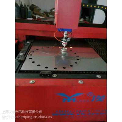 上海金山区可用于设备机械不锈钢面板上面打孔切割的精密切割加工