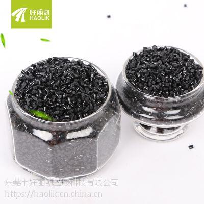 厂家定制直销 PC+10%纤灰色 抗紫外线阻燃V0耐摔 电表箱外壳专用料PC加纤