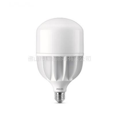 飞利浦LED中低天棚灯泡工矿灯灯泡24W40W50W60W70W80W