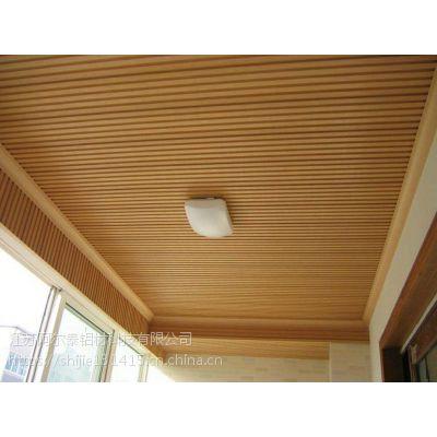 提供铝型材覆膜加工 铝材包覆膜 覆膜多色