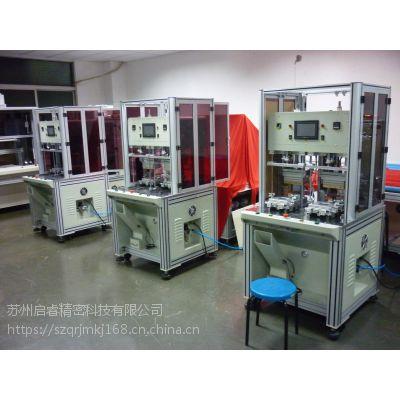 苏州高端自动塑料热铆热熔机 华东多点塑料铆接蘑菇头设备供应商