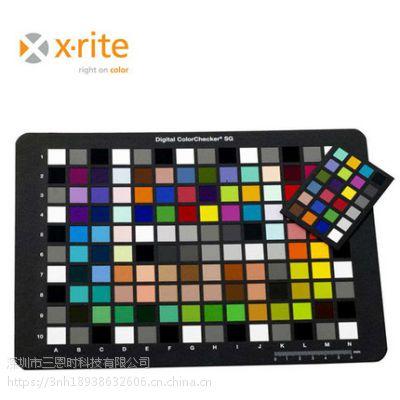 爱色丽X-RITE SG140色数码色卡 爱色丽ColorChecker sg校色卡