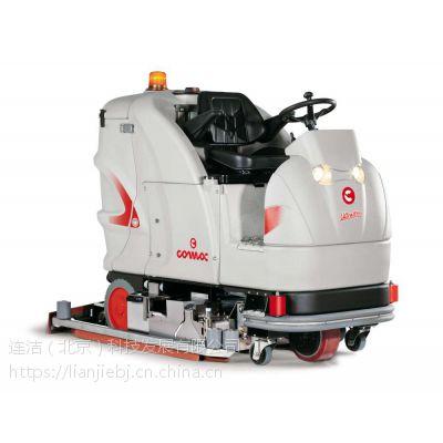 Ultra 85 BS 进口高美电瓶驱动驾驶式全自动洗地机洗地车