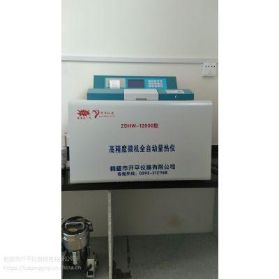 开平测量锅炉油热值设备|燃料油热量大卡仪器多少钱