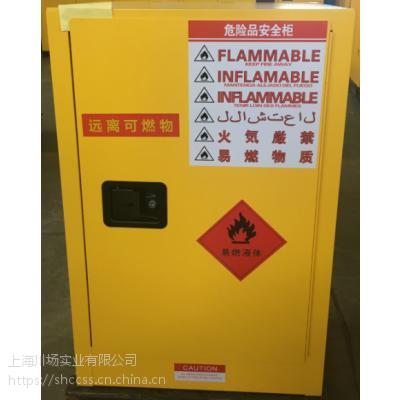 上海化学品安全柜生产厂|上海危化品防火柜制造厂-上海金山开发区|全威认证CE|国产川场品牌
