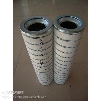 洛阳颇尔滤芯HH3390C20PW19生产厂家