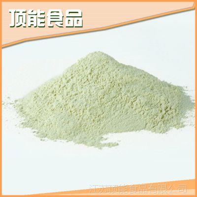 顶能土豆粉 蔬菜粉 香辛料食品级蔬菜粉