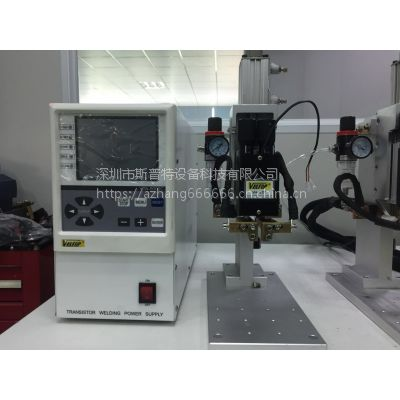 代替米亚基精体管点焊机 高频自动焊接机