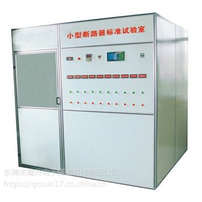 供应广东DELTA小型断路器延时动作特性测试标准室