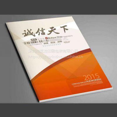 深圳画册宣传册印刷 产品说明书 杂志印刷 16开精装画册定制