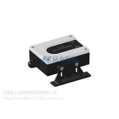 无锡昆仑海岸针式探头水浸变送器JS-HP-2C水浸传感器厂家直销