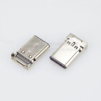 Type-c公头24P 90度 type-c公头连接器 U盘读卡器接口插座 JDR