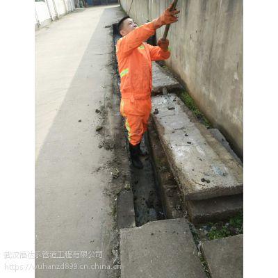 武汉清掏油污杂物、换喷头、电热水器维修82868885