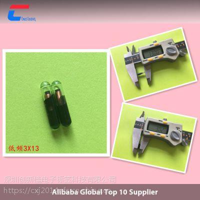 植入式动物电子芯片 宠物玻璃管标签 RFID植入式玻璃管电子标签