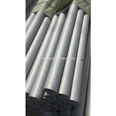 江苏310s不锈钢管 STS310S耐高温工业管 S31008厚壁管价格
