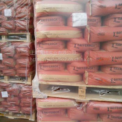 拜耳乐铁红 BAYFERROX Red 4140 德国朗盛 氧化铁红4140
