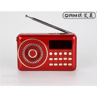 深圳收音机工厂 老人收音机 插卡收音机 老人会销礼品收音机 音箱