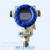 无锡昆仑海岸数显压力传感器JYB-PO-PAGEG 无锡数显压力传感器品质保证