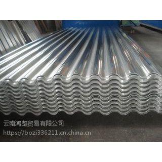 昆明铝瓦多少钱一米