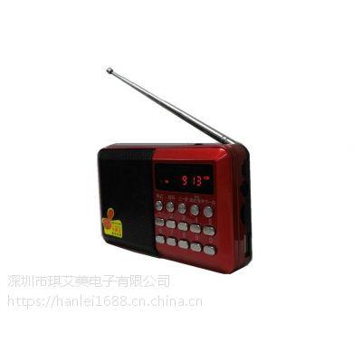 收音机工厂 老人插卡收音机批发 礼品收音机听戏机 定制定频收音