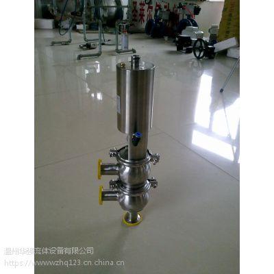 温州华强 卫生级换向阀 YH-HXF 525632三通式换向阀 机加工类型:车削