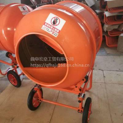 建筑工地搅拌机 砂浆混凝土水泥拌料机