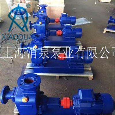 50ZX20-30自吸泵管道泵离心泵普通型_价格便宜